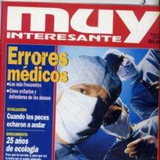 Coleccionismo de Revista Muy Interesante: REVISTA MUY INTERESANTE. NUMERO 179. Lote 33326990