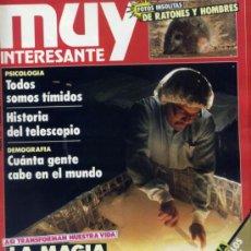 Coleccionismo de Revista Muy Interesante: REVISTA MUY INTERESANTE. NUMERO 117. Lote 33327003