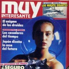Coleccionismo de Revista Muy Interesante: REVISTA MUY INTERESANTE. NUMERO 118. Lote 33327010