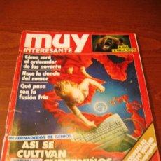 Coleccionismo de Revista Muy Interesante: REVISTA MUY INTERESANTE - NÚMERO 97 - JUNIO 1989 - ASÍ SE CULTIVAN SUPERNIÑOS - ESTUPENDO ESTADO. Lote 35065597
