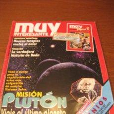 Coleccionismo de Revista Muy Interesante: REVISTA MUY INTERESANTE - NÚMERO 152 - JUNIO 1994 - MISIÓN PLUTON - ESTUPENDO ESTADO. Lote 35065653