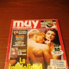 Coleccionismo de Revista Muy Interesante: REVISTA MUY INTERESANTE - NÚMERO 174 - NOVIEMBRE 1995 - LA INFIDELIDAD - ESTUPENDO ESTADO. Lote 35065734