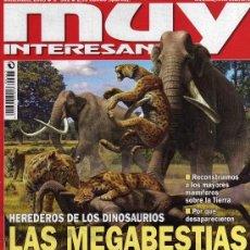 Coleccionismo de Revista Muy Interesante: REVISTA MUY INTERESANTE. DICIEMBRE 2008. LOS MEGABESTIAS. Lote 37099542