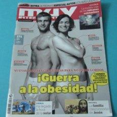 Coleccionismo de Revista Muy Interesante: MUY INTERESANTE. ABRIL 2012. Lote 38849408