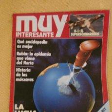 Coleccionismo de Revista Muy Interesante: MUY INTERESANTE Nº45 1985. Lote 39155713