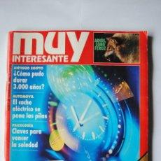 """Coleccionismo de Revista Muy Interesante: REVISTAS """"MUY INTERESANTE"""" Nº 138 (NOVIEMBRE 1992). Lote 39598820"""
