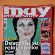 Collectionnisme de Magazine Muy Interesante: MUY INTERESANTE. Nº 312 (DESCUBRA SU RELOJ INTERIOR) - DIVERSOS AUTORES. Lote 38950727