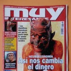 Coleccionismo de Revista Muy Interesante: MUY INTERESANTE. Nº 309 (ASÍ NOS CAMBIA EL DINERO) - DIVERSOS AUTORES. Lote 38950815