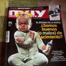 Coleccionismo de Revista Muy Interesante: MUY INTERESANTE Nº 391. DICIEMBRE 2013. ¿ SOMOS BUENOS O MALOS DE NACIMIENTO ? B6R. Lote 42484248