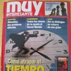 Coleccionismo de Revista Muy Interesante: MUY INTERESANTE 176 - ENERO 1996. Lote 43517064
