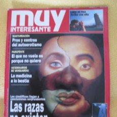 Coleccionismo de Revista Muy Interesante: MUY INTERESANTE 169 - JUNIO 1995. Lote 43517753