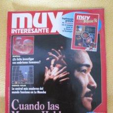 Coleccionismo de Revista Muy Interesante: MUY INTERESANTE 164 - ENERO 1995. Lote 43518349