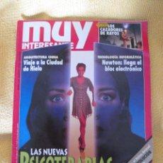 Coleccionismo de Revista Muy Interesante: MUY INTERESANTE 154 - MARZO 1994. Lote 43531506