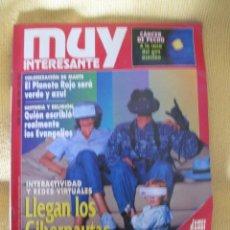 Coleccionismo de Revista Muy Interesante: MUY INTERESANTE 155 - ABRIL 1994. Lote 43531530
