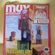Coleccionismo de Revista Muy Interesante: MUY INTERESANTE 156 - MAYO 1994. Lote 43531558
