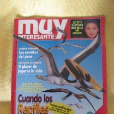 Coleccionismo de Revista Muy Interesante: MUY INTERESANTE 158 - JULIO 1994. Lote 43531619