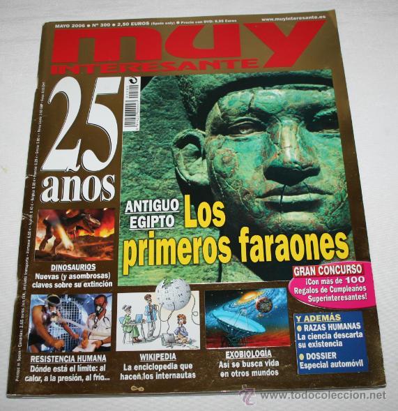 REVISTA MUY INTERESANTE Nº 300 25 AÑOS (Coleccionismo - Revistas y Periódicos Modernos (a partir de 1.940) - Revista Muy Interesante)