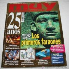 Coleccionismo de Revista Muy Interesante: REVISTA MUY INTERESANTE Nº 300 25 AÑOS. Lote 43780458