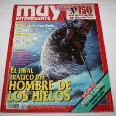 Coleccionismo de Revista Muy Interesante: REVISTA MUY INTERESANTE EXTRA Nº 150. Lote 43780675