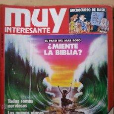Coleccionismo de Revista Muy Interesante: REVISTA MUY INTERESANTE Nº 34 MARZO 1984. Lote 44076701