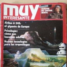 Coleccionismo de Revista Muy Interesante: REVISTA MUY INTERESANTE Nº 74 JULIO 1987. Lote 44076790