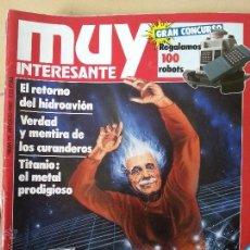 Coleccionismo de Revista Muy Interesante: REVISTA MUY INTERESANTE Nº 75 AGOSTO 1987. Lote 44076803