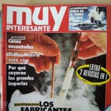 Coleccionismo de Revista Muy Interesante: REVISTA MUY INTERESANTE Nº 77 OCTUBRE 1987. Lote 44076816