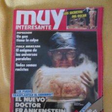 Coleccionismo de Revista Muy Interesante: MUY INTERESANTE 119 - ABRIL 1991 . Lote 44162184