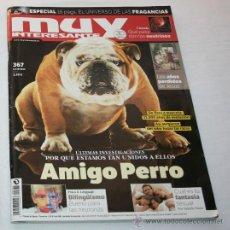 Coleccionismo de Revista Muy Interesante: REVISTA MUY INTERESANTE 367 CON ESPECIAL 16 PAG EL UNIVERSO DE LAS FRAGANCIAS . Lote 102976914