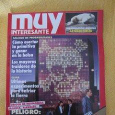 Coleccionismo de Revista Muy Interesante: MUY INTERESANTE 126 - NOVIEMBRE 1991 . Lote 44163358
