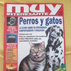 Coleccionismo de Revista Muy Interesante: MUY INTERESANTE 212 - ENERO 1999. Lote 44919358
