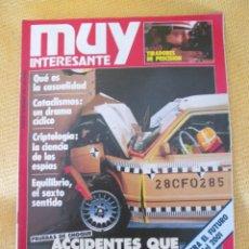 Coleccionismo de Revista Muy Interesante: MUY INTERESANTE 55 - DICIEMBRE 1985. Lote 45853621