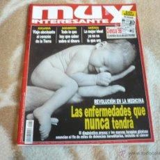 Coleccionismo de Revista Muy Interesante: MUY INTERESANTE Nº 188 ¡BUEN ESTADO! ENERO 1997. Lote 46188672