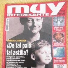 Coleccionismo de Revista Muy Interesante: MUY INTERESANTE 205 - JUNIO 1998. Lote 46210627
