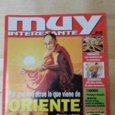 Coleccionismo de Revista Muy Interesante: NÚMEROS SUELTOS DE LA REVISTA MUY INTERESANTE. Lote 46888770
