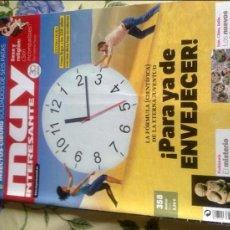Coleccionismo de Revista Muy Interesante: MUY INTERESANTE MARZO 2011. Nº 358. B6R. Lote 38900554