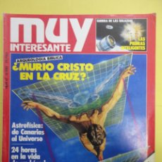 Coleccionismo de Revista Muy Interesante: MUY INTERESANTE Nº 47.. Lote 47701981