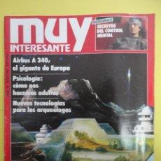 Coleccionismo de Revista Muy Interesante: MUY INTERESANTE Nº 74.. Lote 47702061