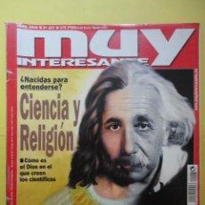 Coleccionismo de Revista Muy Interesante: MUY INTERESANTE Nº 227. Lote 47738378