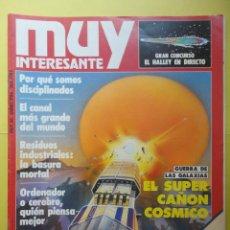 Coleccionismo de Revista Muy Interesante: MUY INTERESANTE Nº 56. Lote 47738591