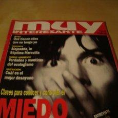 Coleccionismo de Revista Muy Interesante: MUY INTERESANTE Nº185 CLAVES PARA CONTROLAR EL MIEDO OCTUBRE 1996. Lote 47902793