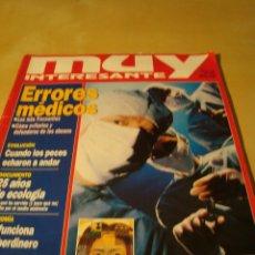 Coleccionismo de Revista Muy Interesante: REVISTA MUY INTERESANTE 179 ABRIL 1996. Lote 47902901