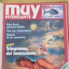 Coleccionismo de Revista Muy Interesante: MUY INTERESANTE 12 MAYO 1981. Lote 48357680