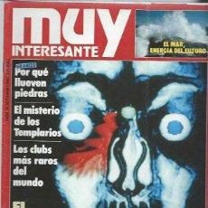Coleccionismo de Revista Muy Interesante: MUY INTERESANTE Nº 76 SEPTIEMBRE 1987, EL MAR ENERGÍA DEL FUTURO, EL NUEVO ROSTRO DE LA MEDICINA. Lote 49236244