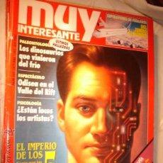 Coleccionismo de Revista Muy Interesante: REVISTA - MUY INTERESANTE, EL IMPERIO DE LOS 5 SENTIDOS, Nº 149 OCTUBRE DE 1993.. Lote 12612957