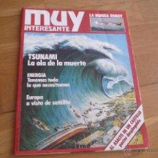 Coleccionismo de Revista Muy Interesante: MUY INTERESANTE Nº 1. FACSIMIL .NUEVA.. Lote 50944648
