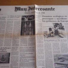 Coleccionismo de Revista Muy Interesante: REVISTA MUY INTERESANTE. PERIODICO DIARIO CIENTIFICO DE 1988.. Lote 50945176