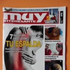 Collectionnisme de Magazine Muy Interesante: MUY INTERESANTE. Nº 406 (7 EJERCICIOS PARA CUIDAR TU ESPALDA) - DIVERSOS AUTORES. Lote 52126173