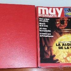 Coleccionismo de Revista Muy Interesante: MUY INTERESANTE.ARCHIVADOR DEL AÑO 1984 COMPLETO.CON TAPAS ORIGINALES.. Lote 52415813