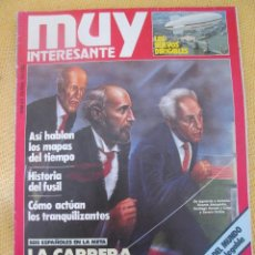 Coleccionismo de Revista Muy Interesante: MUY INTERESANTE 43 DICIEMBRE 1984. Lote 54508770